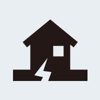 第三者機関による建物保証(完成後10年間)
