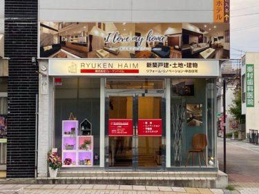 上田店オープン♪