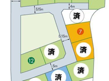 分譲地:長野市篠ノ井布施高田(残り2区画)