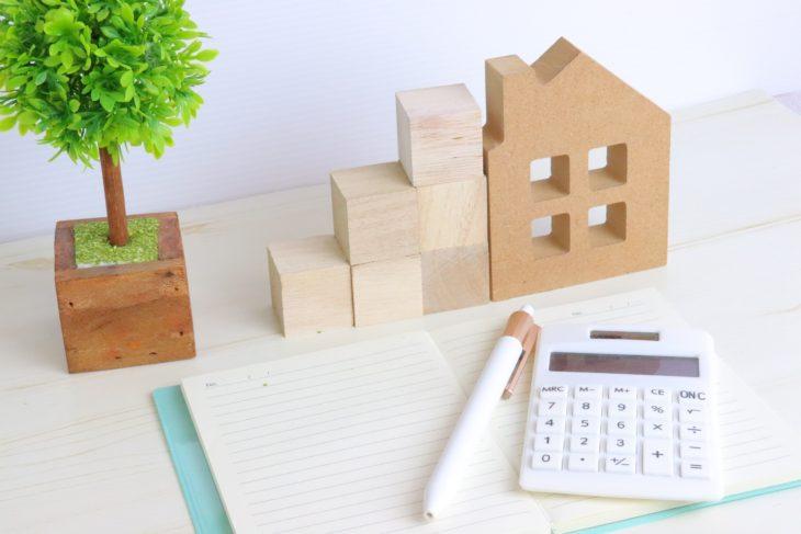 住宅ローンを検討中の「転職」のタイミング